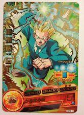 Dragon Ball Heroes Rare HG10-15