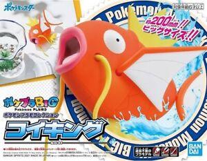 BANDAI Pokémon Model Kit Big 01 Magikarp