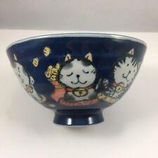 "Japanese Rice Soup Bowl Porcelain 4-7/8""D Mankei Neko Lucky Cats Fuku Happiness"