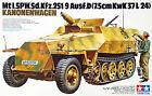Tamiya 35147 German Sdkfz 251/9 Ausf.D Kanonenwagen 1/35 scale kit