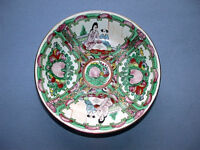 Antique 1850 Chinese Ching Dynasty Daoguang Period Bowl