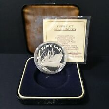1977 Singapore Ship SGD 10 Dollar Proof coin set No: 9587