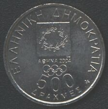 2000 Greece ATHENS Olympic Games 2004 - full set  500 DRX coin x6