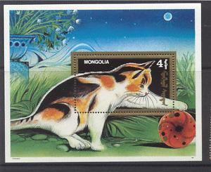 Mongolia 1991 Domestic CATS m/s ref:n11601