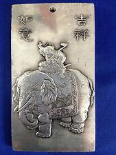 Old Chinese ru yi ji xiang tibet Silver Bullion thanka amulet 135g NR934