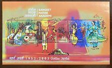 2003 INDIA MINIATURE SHEET - SANGEET NATAK AKADEMI GOLDEN JUBILEE MNH