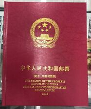 China Stamp 2019 Yearly Stamp Album Whole Year 34 sets of Stamps + 6 S/S MNH