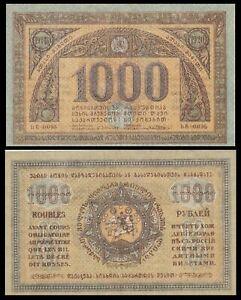 Russia / Georgia 1000 Rubles 1920 P-14b RARE - XF++