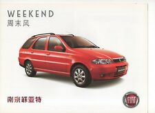 Nanjing Fiat Palio Weekend car (made in China) _2007 Prospekt / Brochure