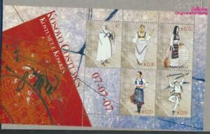 kosovo block7 (complete issue) unmounted mint / never hinged 2007 Cost (9477686