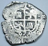 1654 Potosi Bolivia Silver 1 Reales Two Dates Spanish Colonial 1600s Cob Coin