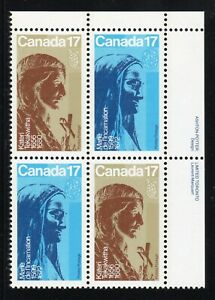 1981 Canada SC# 886a UR Canadian Religious Personalities Plate Block M-NH #3008b