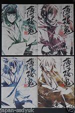JAPAN Hakuouki manga 1~4 Complete Set Naki Hiraku 2010 book