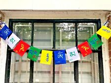 Lungta Windhorse 5 Element Buddhist Prayer Flags for compassion