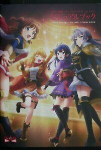 JAPAN Shojo Kageki Revue Starlight -Re Live- Visual Book
