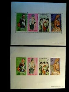 LAOS IMPERF & Perf Souvenir Sheet Stamps Scott C45a MNH Hard To Find Item