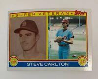 1983 Steve Carlton # 71 Philadelphia Phillies Topps Baseball Card HOF