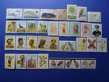 LOT 5371 TIMBRES / STAMP THEME POSTE AERIENNE + DIVERS ANGOLA ANNÉE 1911-1981