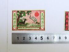 Etiquette Boite d'Allumette JAPON Paon Old JAPAN Matchbox Label Peacock Matches