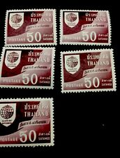 1960 Siam Stamps Anti Leorosy And Architecture