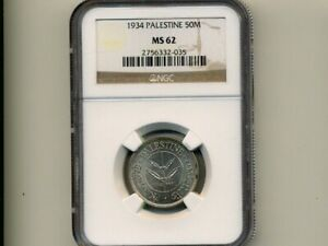 Palestine:KM-6,50 Mils,1934 * Silver * Rare Date * NGC MS 62 *