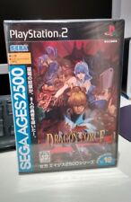Playstation 2 - SEGA Ages 2500 Vol 18 Dragon Force - JAP NTSC - NEW AND SEALED