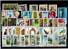 55 Greek Stamps MINT 10 Sets Complete Year: 1979, Landscapes Birds Year of Child