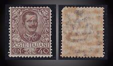 1901 ITALY 40c BROWN MINT - Victor Emmanuel III - SCT. 83 - Sanss. 74 MI . 80