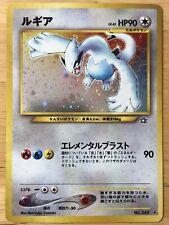 Lugia Pokemon 1999 Holo Neo 1 Japanese 249 VG