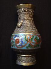 Ancien vase bronze doré cloisonné chine Old enamel chinese golden taotie XIX