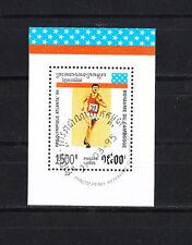 Cambodge état  bloc  jeux olympiques été    de 1995   num:  BF 114  oblitéré