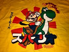 SUPER MARIO WORLD Yoshi Short-Sleeve T-Shirt Adult XL Super Nintendo