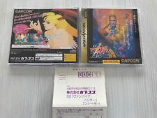 Vampire Hunter Japan Import Sega Saturn