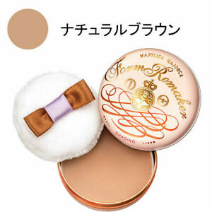 ☀Shiseido MAJOLICA MAJORCA Form Remake Small face Natural Brown 7g