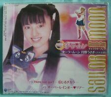 Sailor Moon Sailormoon Live Seramyu Usagi CD Single Song NEW Japan Official
