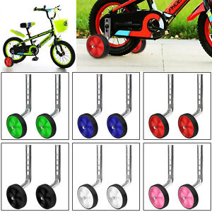 New Kids Boy Girl 12-20 Inch Universal Bicycle Stabilisers Cycle Training Wheels