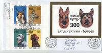 1994 Batum dogs issue first day cover moldova backstamp [L.36]