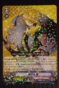 JAPAN Cardfight!! Vanguard G: Touken Ranbu -Online- (G-TB02/019 R) Card