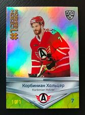 2020-21 Sereal KHL First Season Holographic #FST-042 Korbinian Holzer 1/1