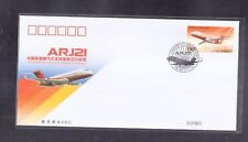 China 2015-28 China's ARJ-21 First Regional Jet Delivery Operations FDC B