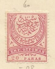 Turkey Ottoman Empire 1870s Early Issue Fine Mint Hinged 20p. 252437