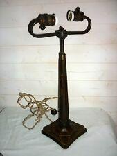 Grand PIED DE LAMPE ART DECO EN BRONZE circa 1900 Tiffany Studios ? Daum ?