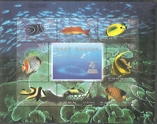 China 1998-29 World of the Sea, Coral Reef & Pet Fish Full S/S 海底世界