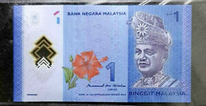 Malaysia 1 Ringgit Bank Note UNC (+FREE 1 B/note) #D7554