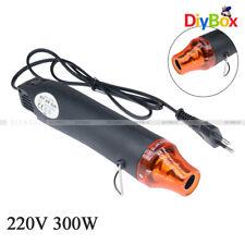 220V 300W Heat Gun Shrink Hot Air Temperature Electric Power Nozzles Tool ZIP