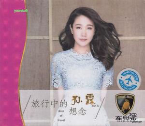 Sun Lu  孙露  旅行中的想念 + Greatest Hits 3 CD 51 Songs 24K Gold Disc Hi-Fi