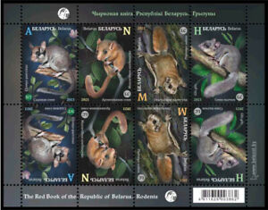 Belarus 2021 Red Book of the Republic of Belarus. Rodents  8 stamps in Block