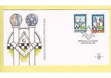 ENVELOPPE PREMIER JOUR:  FRANC  MAÇON  DE  ARUBA - CACHET DU 28 JUILLET 1996