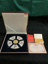 Beijing Olympic 6 Proof Mascots Sectorial MedalionSet with Exclusive leathercase