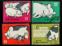 1960 China Stamps S40 SC#518-521 Pig-Breeding CTO CV:$37
